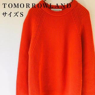 TOMORROWLAND - ■希少■tomorrowland トゥモローランド セーター サイズS レッド