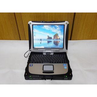 パナソニック(Panasonic)のSSD 120GB&メモリ8GB タフブック CF-19 第2世代Core i5(ノートPC)