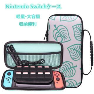 Nintendo Switchケース 任天堂対応 スイッチ カバー 10カード (家庭用ゲーム機本体)