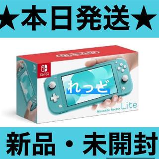 ニンテンドースイッチ(Nintendo Switch)のSwitch Lite 任天堂 スイッチ ライト  ターコイズ ニンテンドウ(携帯用ゲーム機本体)