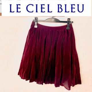LE CIEL BLEU - ルシェルブルー スカート ベルベット 赤