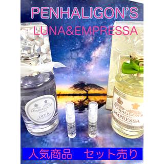 ペンハリガン(Penhaligon's)の有名セレクトショップ 人気上位2点❗️ PENHALIGON'S セット(ユニセックス)