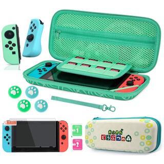 最新 Nintendo Switch ケース 任天堂スイッチ専用収納 どうぶつの(家庭用ゲーム機本体)