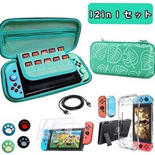 最新 Nintendo Switch ケース 任天堂スイッチ専用収納 どうぶつの(家庭用ゲームソフト)