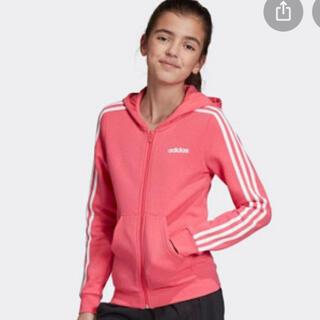 アディダス(adidas)のアディダス P 160 パーカー 裏起毛 ジャンパー キッズ ジュニア 新品(ジャケット/上着)