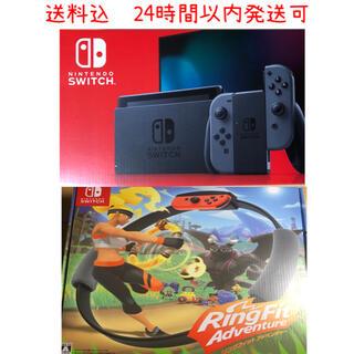 ニンテンドースイッチ(Nintendo Switch)のNintendo switch 本体 グレー & リングフィットアドベンチャー(家庭用ゲーム機本体)