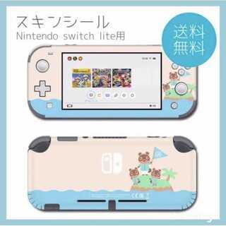 Switch Lite スイッチ スキンシール どうぶつの森 あつ森(携帯用ゲーム機本体)