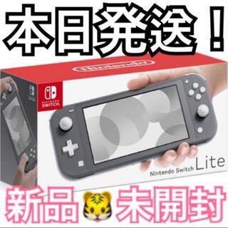 ニンテンドースイッチ(Nintendo Switch)の今から発送❗️❗️ Switch Lite グレー 任天堂 スイッチ ライト(携帯用ゲーム機本体)