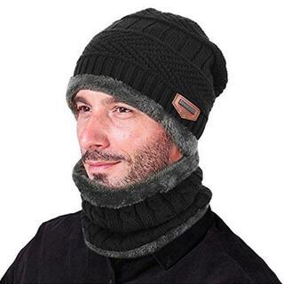 【美品】ニット帽 とネックウォーマーのセット メンズ レディース ユニセックス(ニット帽/ビーニー)