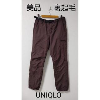 ユニクロ(UNIQLO)のUNIQLO  茶  裏起毛  パンツ(カジュアルパンツ)