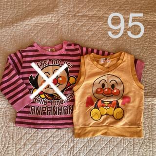 ねこ様専用 アンパンマン ベスト 95(Tシャツ/カットソー)