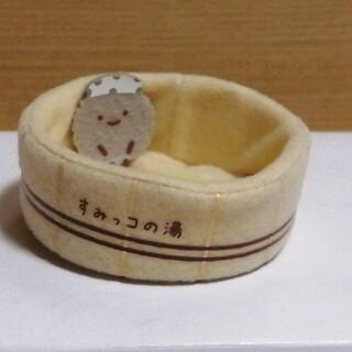 すみっコぐらし 温泉 セット(キャラクターグッズ)