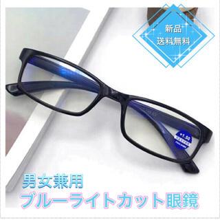 ブルーライトカット メガネ メンズ 伊達眼鏡 PCメガネ ビジネス フォーマル (サングラス/メガネ)
