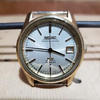 セイコー(SEIKO)のビンテージ時計 KINGSEIKO ハイビート キャップゴールド(腕時計)