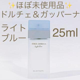 ドルチェアンドガッバーナ(DOLCE&GABBANA)の✨ほぼ未使用品✨ドルチェ&ガッバーナ ライトブルー EDT SP  25ml(ユニセックス)