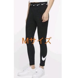 NIKE - 【新品未使用】ナイキ ハイウエスト レギンス Mサイズ