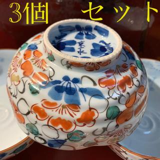 有田焼 京一水 中鉢 5個 セット(食器)