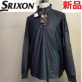 スリクソン(Srixon)の新品 スリクソン 長袖 プロ仕様 撥水ウェア チタングレー 3Lサイズ(ウエア)