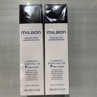 ミルボン - ミルボン グローバル オイル