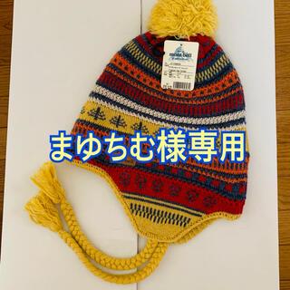 モンベル(mont bell)のmont-bell ニット帽(登山用品)