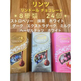 リンツ(Lindt)の数量限定!リンツ リンドール チョコレート ストロベリー入8種類 24個(菓子/デザート)