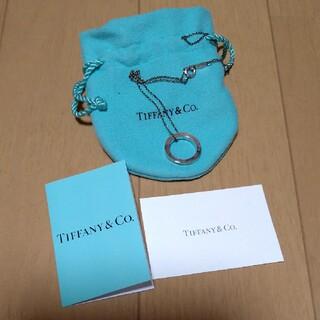 ティファニー(Tiffany & Co.)のティファニー♡リングネックレス(ネックレス)