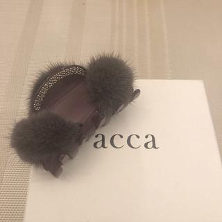 acca - アッカのファーバレッタ