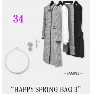 René - ルネ Happy Spring Bag 34 新品未使用
