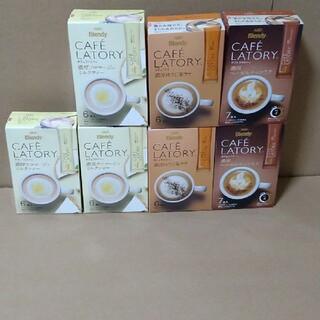 エイージーエフ(AGF)のAGF ブレンディ カフェラトリー スティックコーヒー 7箱(コーヒー)