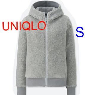 UNIQLO - ユニクロ UNIQLO ブロックテック ボア フリースパーカー グレー Sサイズ