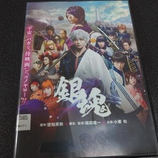 シュウエイシャ(集英社)の映画 劇場版 銀魂 1 DVD レンタル(日本映画)
