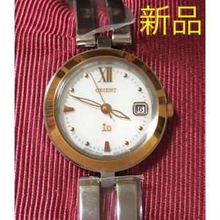 オリエント(ORIENT)のオリエント ORIENT iO イオ RN-WG0002S(腕時計)