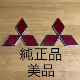 三菱 - 三菱 MITSUBISHI MOTORS エンブレム スリーダイヤ 使用済み