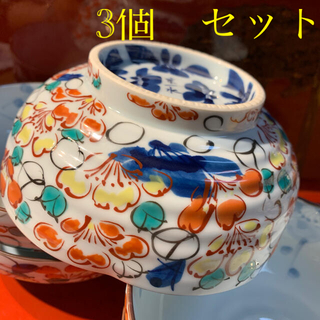 有田焼 京一水 大鉢 5個 セット(食器)