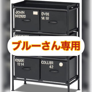ienowa/6杯引出チェスト MSG BK(その他)