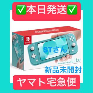 ニンテンドースイッチ(Nintendo Switch)の【8時発送】任天堂スイッチライト ターコイズ lite ニンテンドウ(家庭用ゲーム機本体)