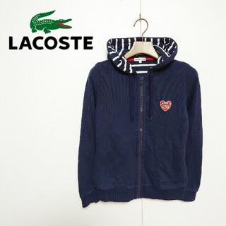 ラコステ(LACOSTE)のLACOSTE ラコステ ハート ロゴ刺繍パーカー(パーカー)