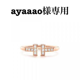 Tiffany & Co. - 【美品】ティファニー T ワイヤーリング 18k ローズゴールド