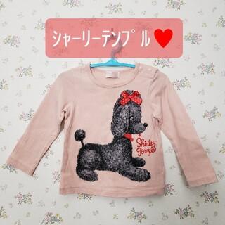 シャーリーテンプル(Shirley Temple)のシャーリーテンプル ロンT ロングTシャツ トップス(Tシャツ)