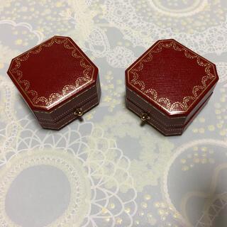カルティエ(Cartier)のカルティエ リングケース 2個セット(その他)