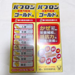 タイショウセイヤク(大正製薬)のパブロン ゴールド 2本(その他)