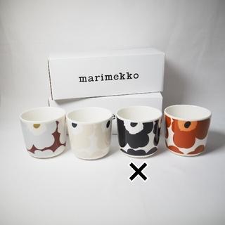 marimekko - marimekko 21年春新作&20年秋冬 ウニッコ ラテマグ3個セット