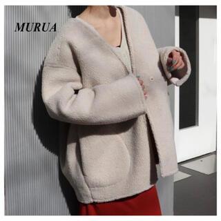 MURUA - 新品 MURUA ボアコート アイボリー