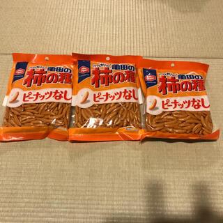 カメダセイカ(亀田製菓)の亀田の柿の種ピーナッツなし3袋セット(菓子/デザート)