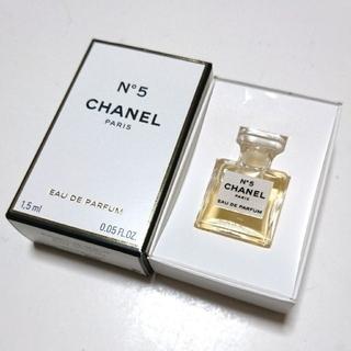 CHANEL - 【シャネル】ミニ香水&サンプルセット☆新品
