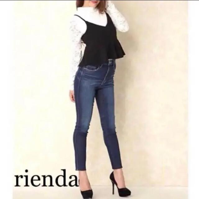 rienda(リエンダ)の本日限定‼️rienda カットオフアンクル J/W DENIMパギンス レディースのパンツ(デニム/ジーンズ)の商品写真