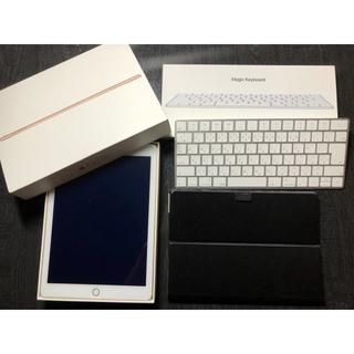 Apple - 【美品】iPad Pro 9.7インチ 128GB マジックキーボード セット
