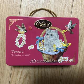 アフタヌーンティー(AfternoonTea)のアフタヌーンティー トランク缶(小物入れ)