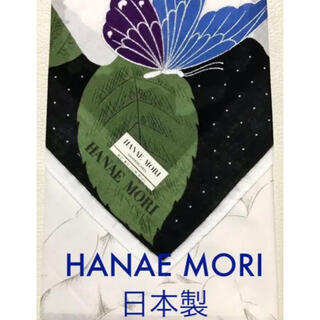 新品未使用 HANAE MORI ハンカチ 可愛いお花モチーフ 日本製