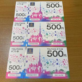 TSUTAYA ギフト券 株主優待 1500円分(ショッピング)